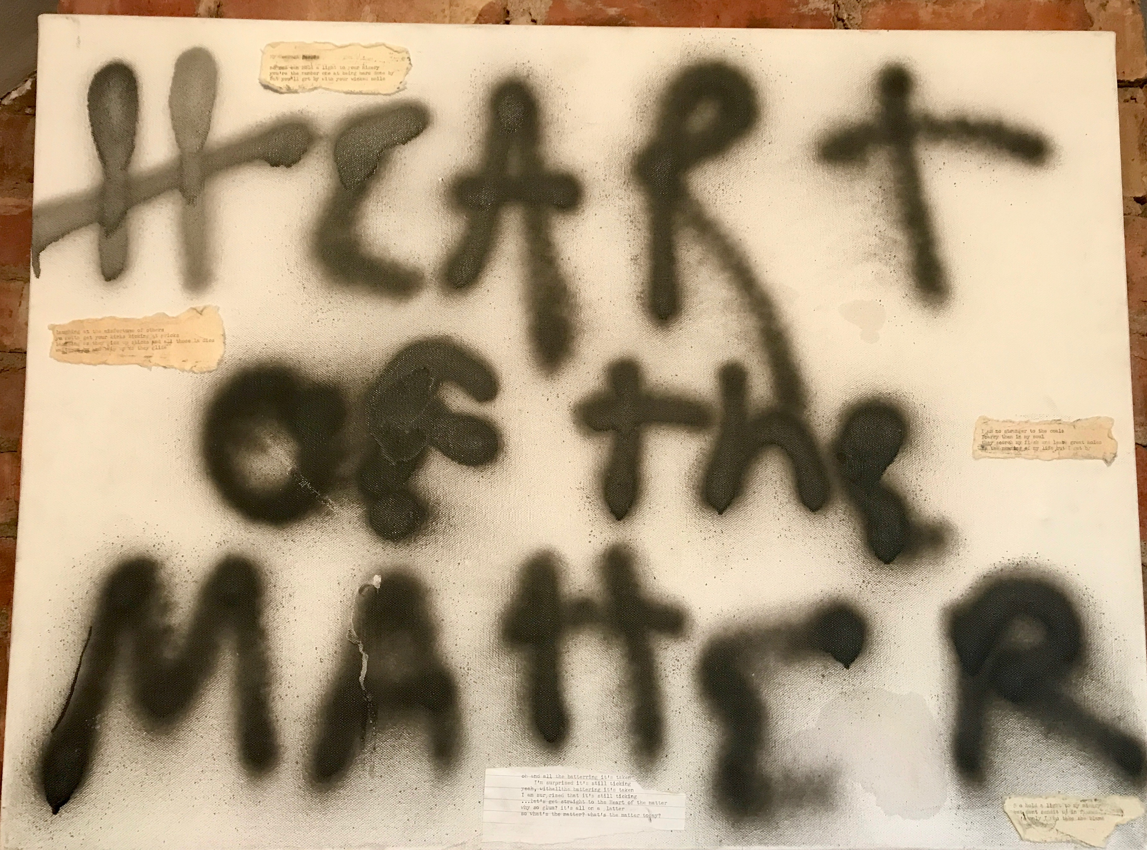 Artwork lottery - Heart Of The Matter - Albion Rooms Margate
