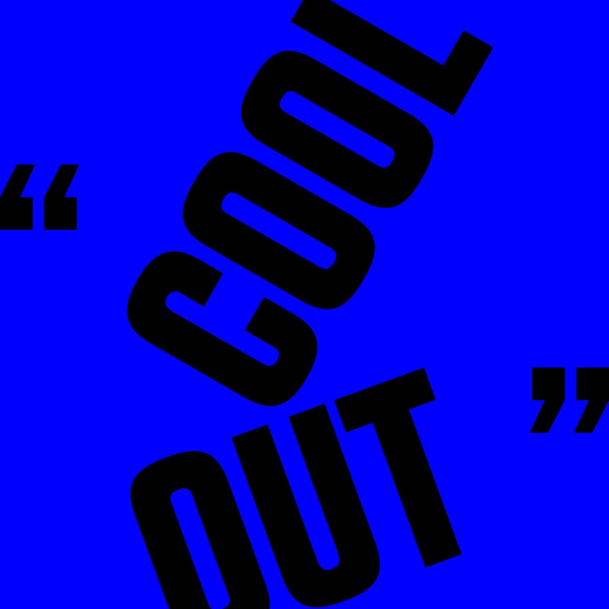 """Cool Out (7"""" vinyl) - Matthew E. White"""