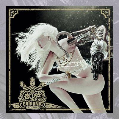 CHTHONIC - Bú-Tik CD - CHTHONIC