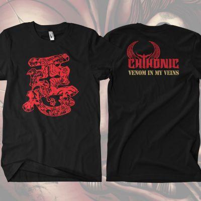 CHTHONIC - Demon Bulls T-shirt - CHTHONIC